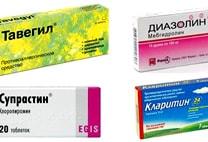 Отек лица от аллергии – опасность, лечение, принятие мер