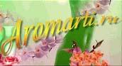 Иллюстрация с форума http://forum.aromarti.ru
